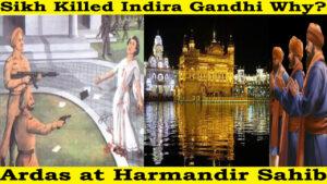 Sikh Killed Indira Gandhi Why? By Killer's Brother !!