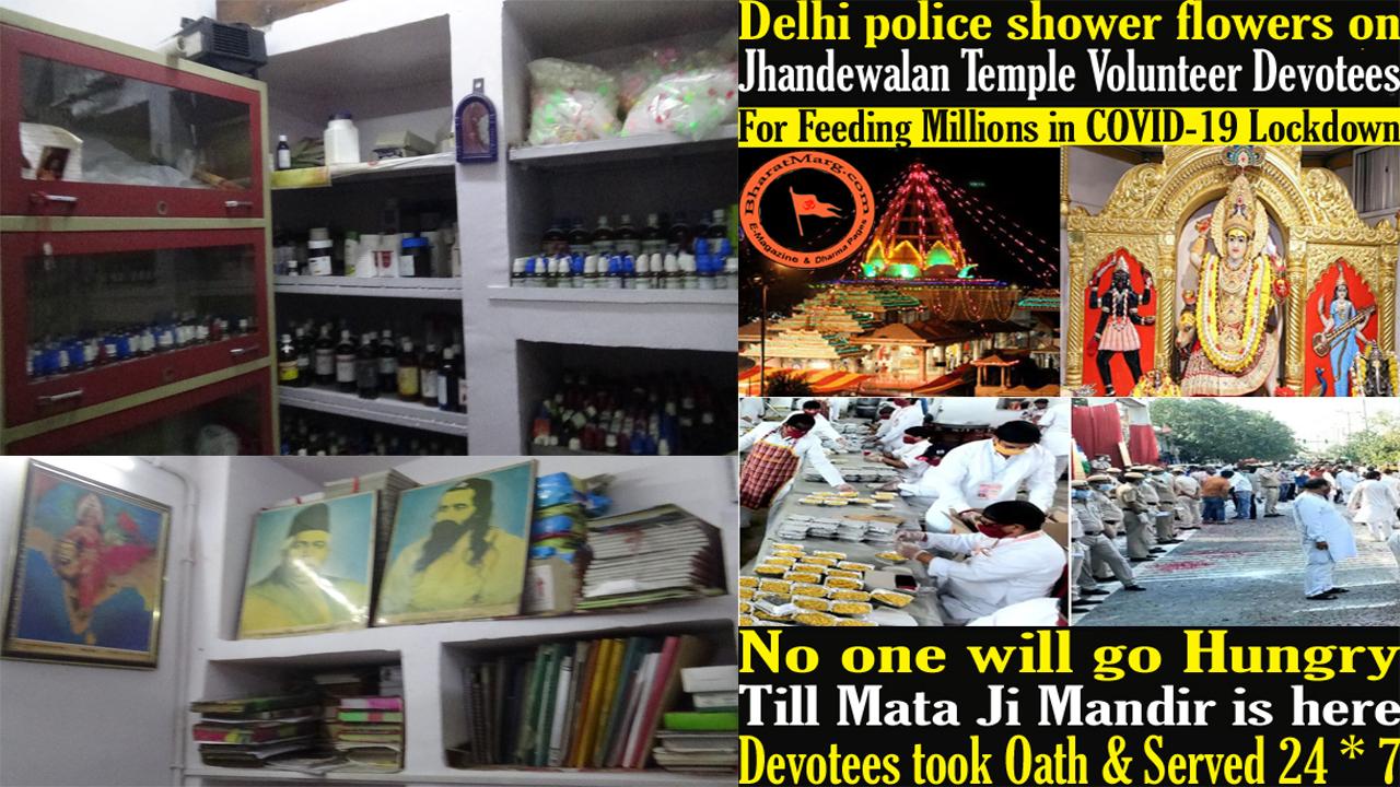 """Feeding Millions in Delhi """" COVID-19 Lockdown"""" – Jhandewalan Mandir"""