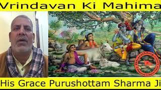 Krishna Vrindavan – Glory & Beauty !!