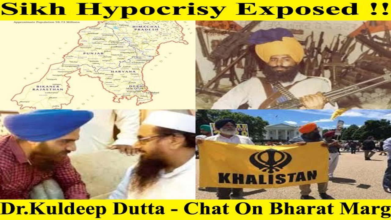 Sikh Hypocrisy Exposed !!