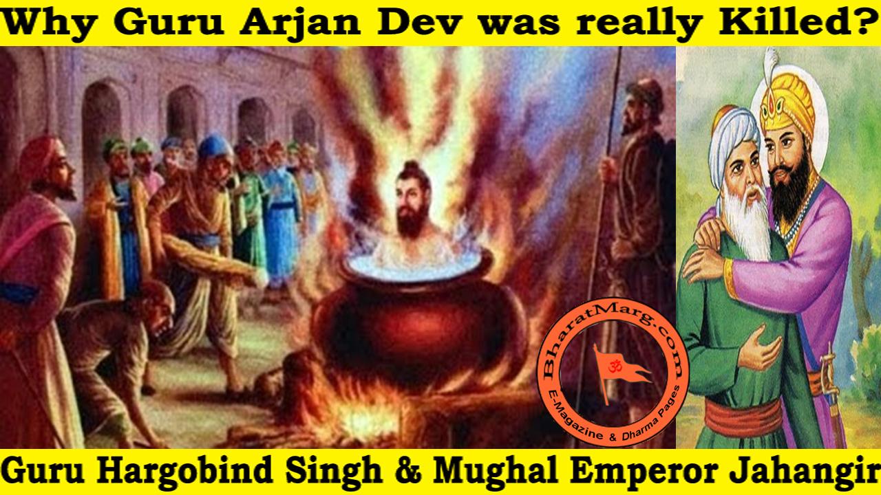 Why Guru Arjan Dev was really Killed?