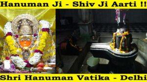 Hanuman Ji – Shiv Ji Aarti !! Shri Hanuman Vatika – Delhi