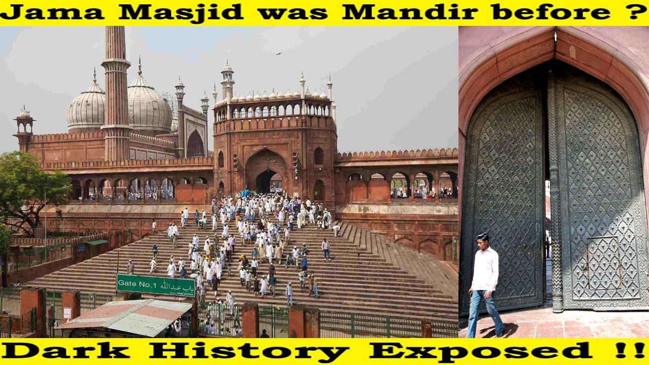 Jama Masjid was Mandir Before – Exposed !!