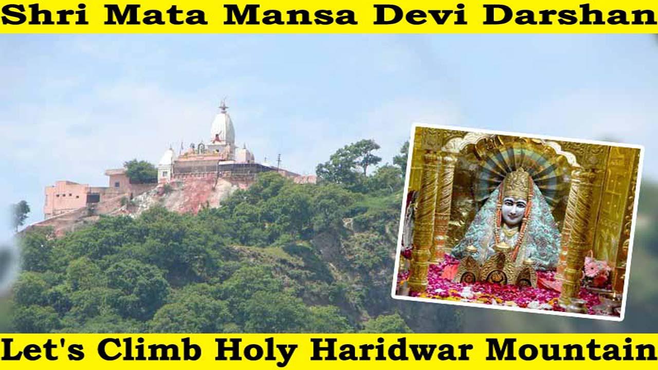 Mata Manasa Devi Darshan – Holy Haridwar Mountain