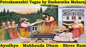 Shree Ram's Ayodhya – Putrakameshti Yagna by Dasharatha Maharaj !!