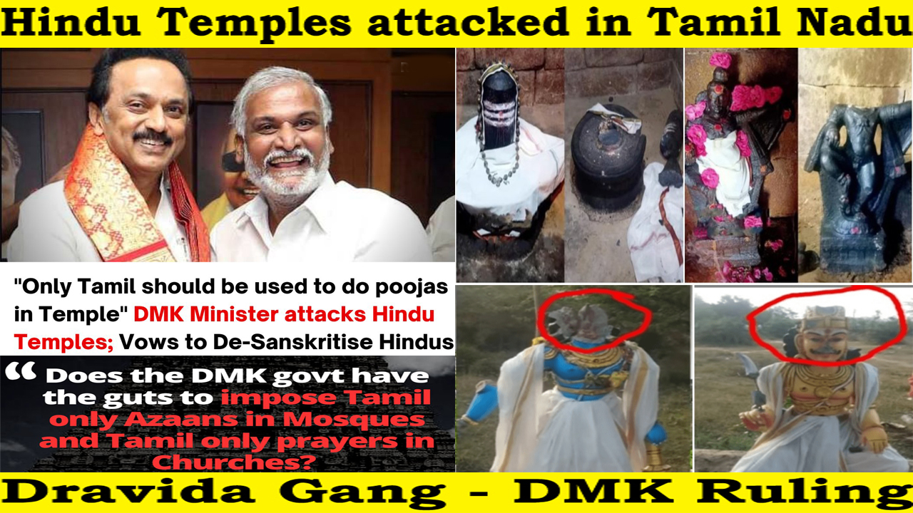 Hindu Temple attacked : DMK Dravida Gang-Tamil Nadu
