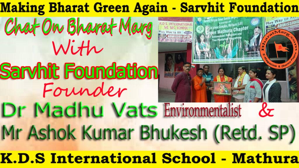 Make Bharat Green Again – Sarvhit Foundation's Tree Planting festival