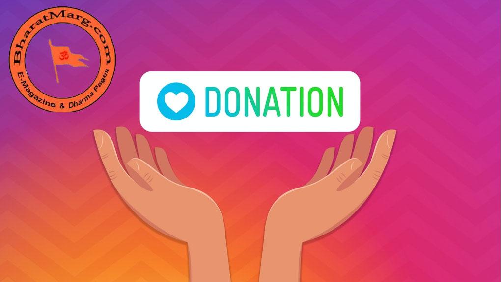 Please donate to help our friend Heera Devi walk again